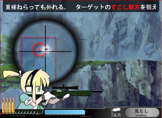 JapaneseShootingGame