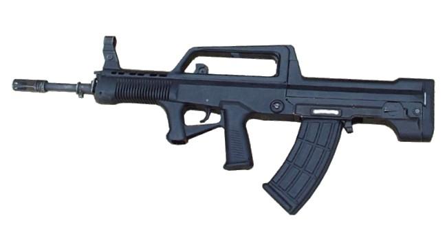 QBZ-type95-1