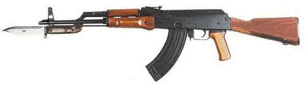 Guns Seized In Laredo Texas