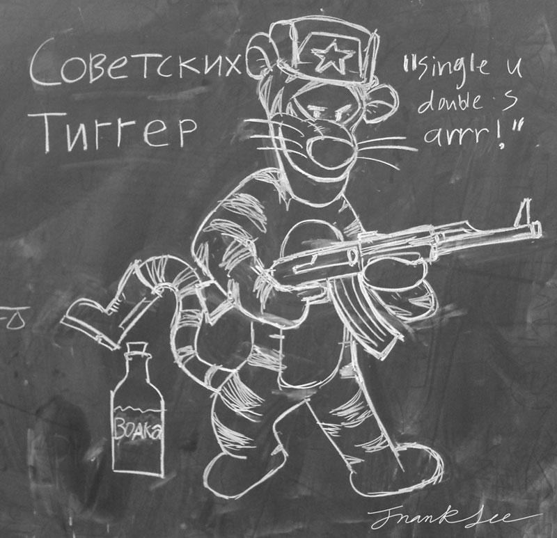 Frank-Lee-Chalkboard-Russian-Tigger-Pooh