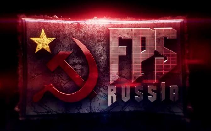 fps-russia-logo