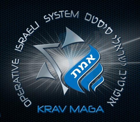 Israeli-Krav-Maga-Shooting