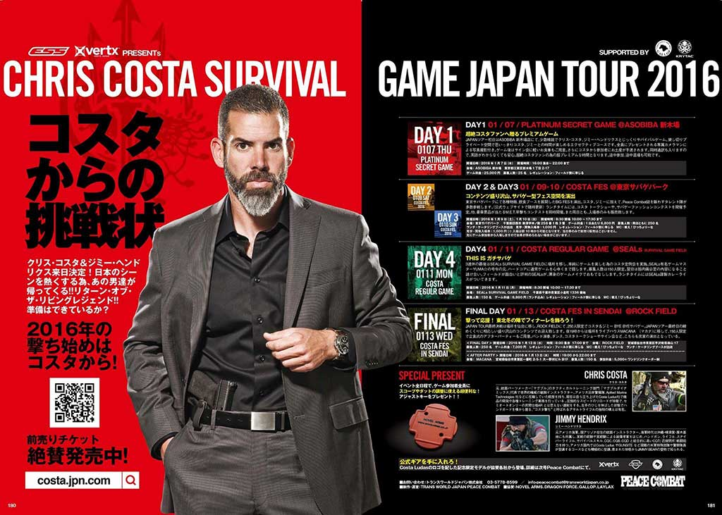 Chris-Costa-Costashian-Japan-Tour