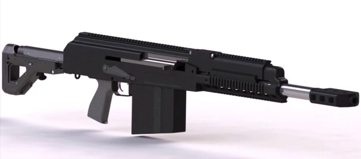 50-BMG-AK-Rifle