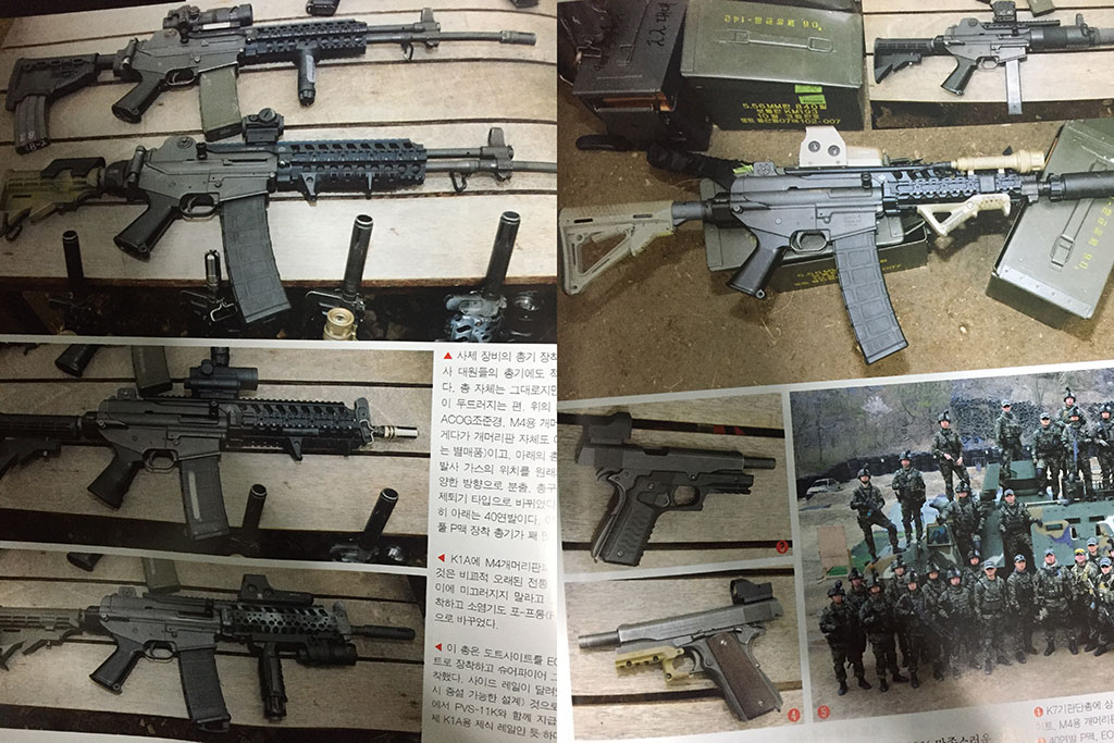 daewoo k2 tactical
