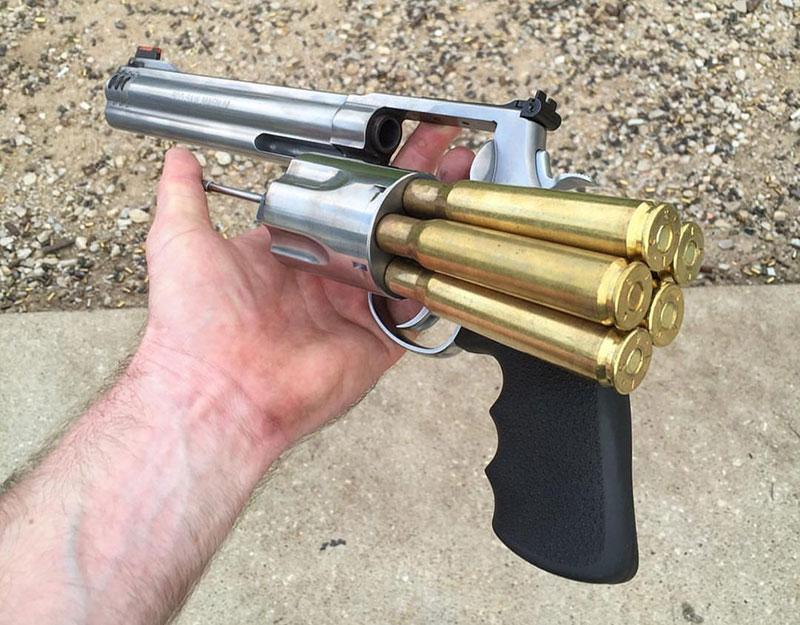 .50 BMG Revolver